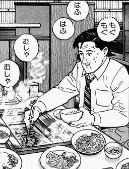 Kodoku_uoo2.jpg